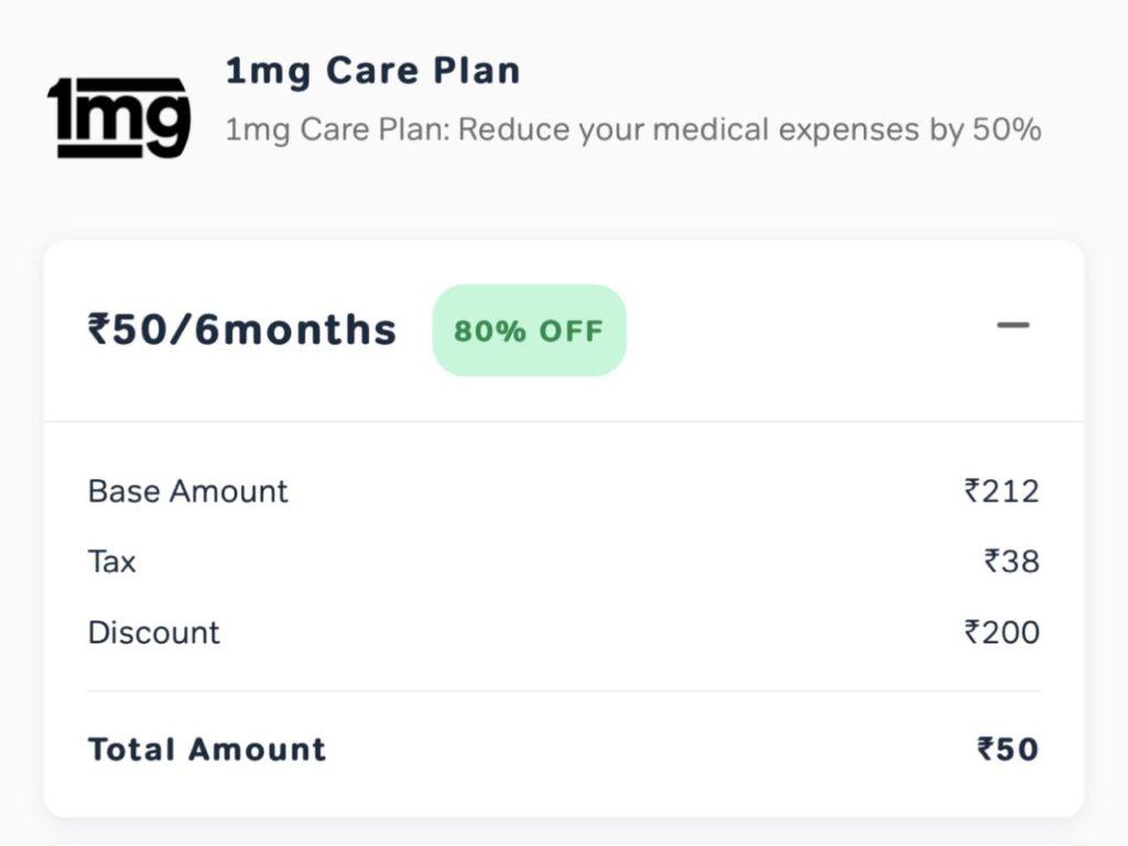 1mg Free Care Plan Membership