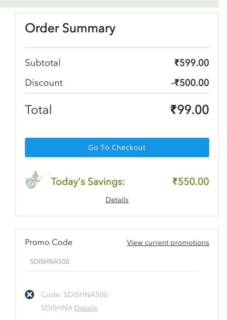 ShopDisney Coupon & Offer