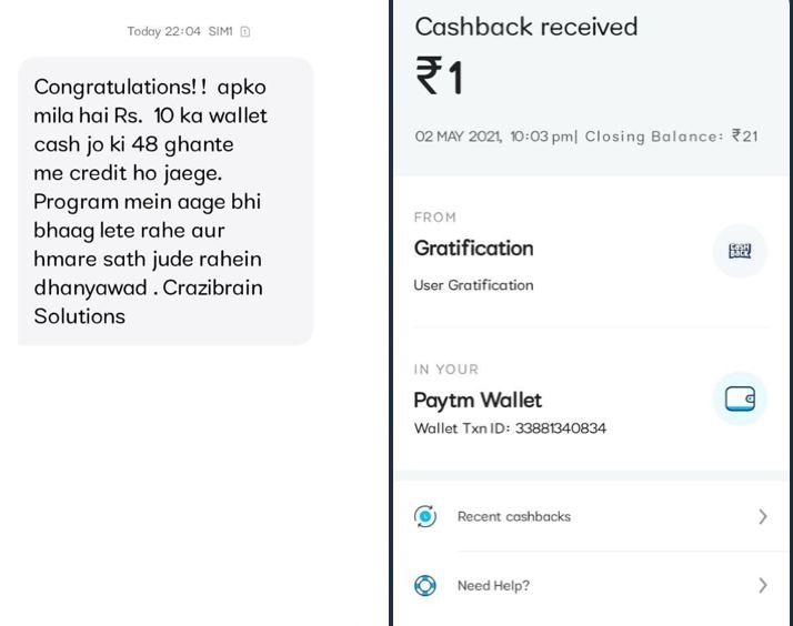 Instant Free Rs.10 PayTM cash