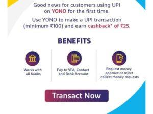 SBI YONO UPI Cashback Offer