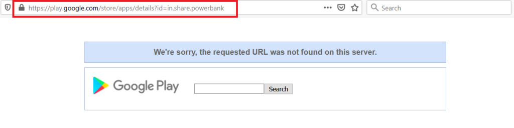 Power Bank App Scam
