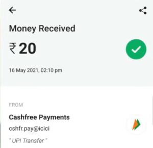 Ludo Tez App Payment Proof