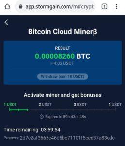 StormGain Crypto Mining