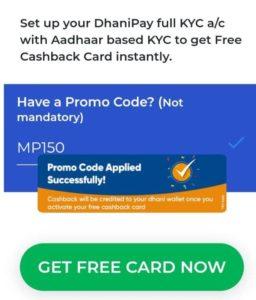 Dhani Free Cashback Card Promocode