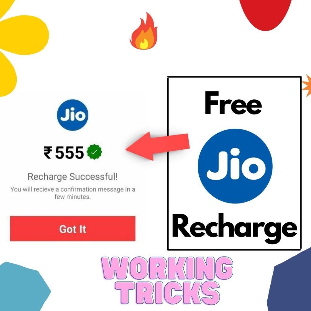 Jio Free Recharge Tricks