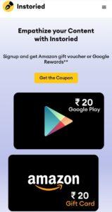 Instoried Free Amazon Voucher