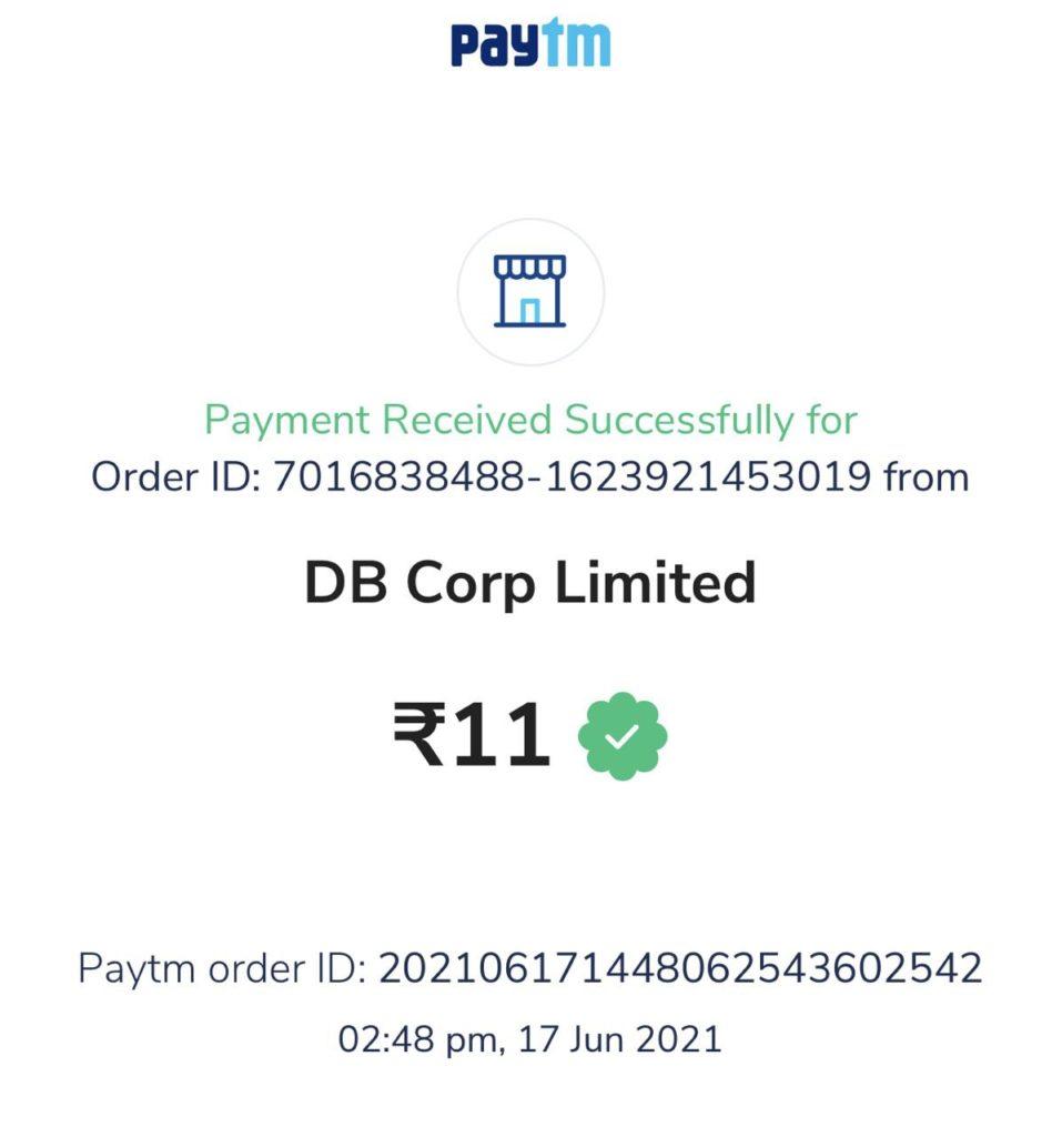 Divya Bhaskar QR Code Loot
