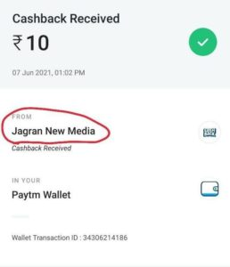 Jagran Play Refer Earn Free PayTM Cash