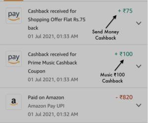 Amazon Send Money Cashback Offers