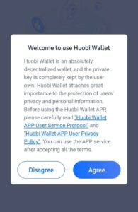 Huobi Wallet Lucky Color Box Offer