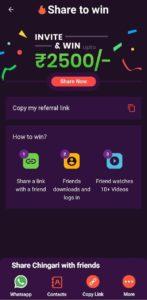 Chingari App Refer Earn