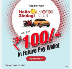BigBazaar Motor Club Offer