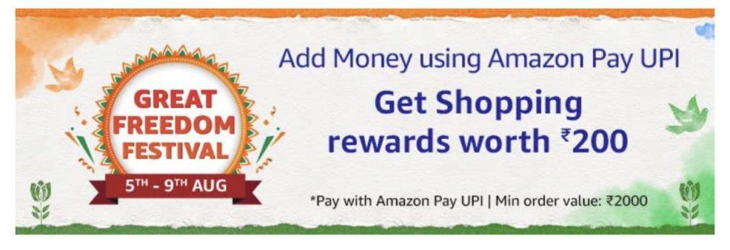 Amazon Shopping Reward Offer - Get ₹200 Cashback