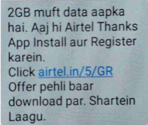 Airtel Thanks App 2 GB Free Airtel Data
