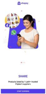 Shopsy Flipkart Free Gift Voucher Offer