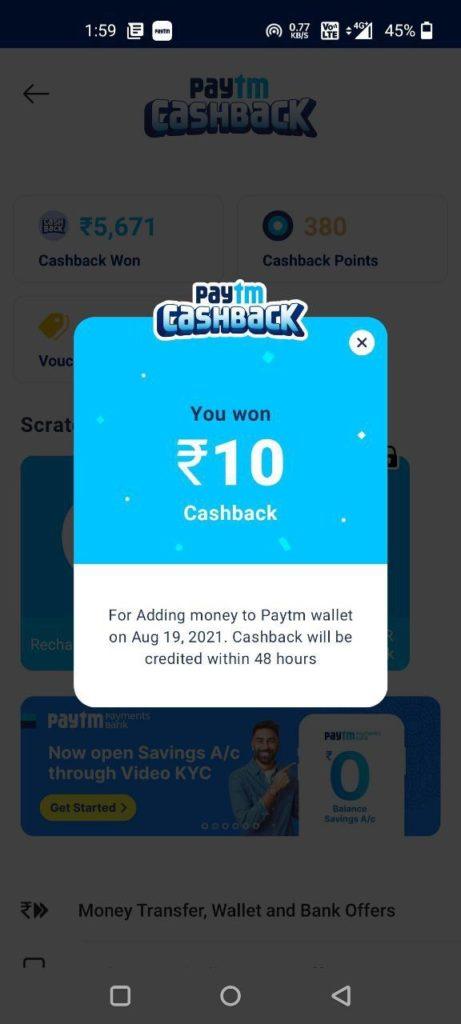 PayTM Rakhi Gift Card Offer