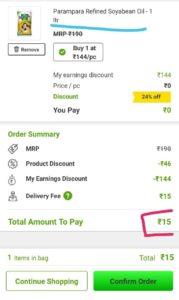 DealShare Refer Earn Free Ration
