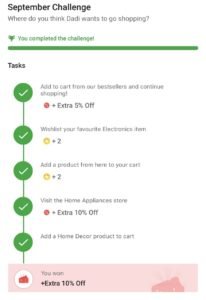 Flipkart September Challenge - Win 4 Free Supercoins