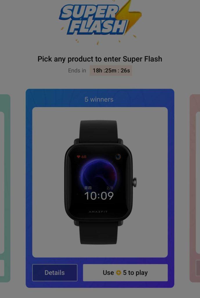 Flipkart Super Flash