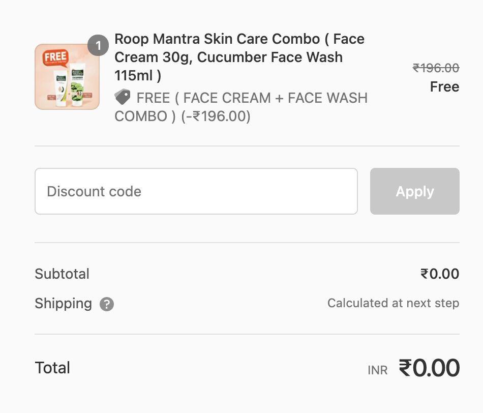 Roop Mantra Free sample Loot