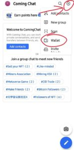 Coming Chat Mining Refer Earn KSX Tokens