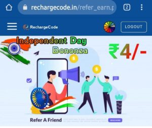 Recharge Code Refer Earn Free PayTM Cash
