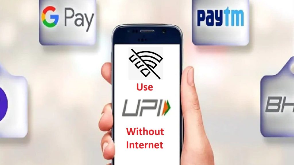 Transfer Money Using UPI Without Internet